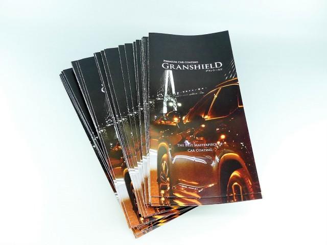 最高級のプレミアムカーコーティング「GRANSHIELD(グランシールド)」の魅力を紹介したカーオーナー向け専用リーフレット
