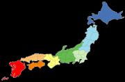 カイザーⅡ(カイザー2) 全国各地の施工ショップ